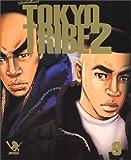 TOKYO TRIBE 2 9 (Feelコミックス)
