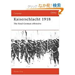 Kaiserschlacht 1918: The Final German Offensive (Campaign)