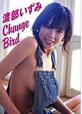 渡部いずみ change bird