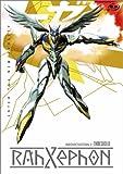 RahXephon - Vol 1 [2003] [DVD]