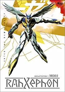RahXephon: Orchestration 1: Threshold (ep.1-5)