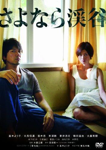����ʤ��ë [DVD]