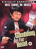 echange, troc Gambling For Head [Import anglais]