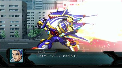 第2次スーパーロボット大戦OG (通常版) 特典 電撃スパロボ! SP - OG Official Book -付き