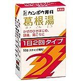 【第2類医薬品】「クラシエ」漢方葛根湯エキス顆粒SII 10包