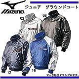 ミズノ(MIZUNO) ジュニア グランドコート 52WJ226 12 ダークネイビー 140