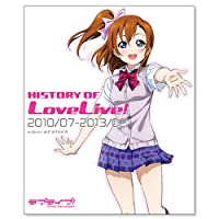 ��֥饤��! HISTORY OF LoveLive!