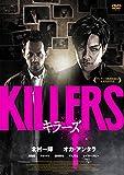 14-055「KILLERS/キラーズ」(日本・インドネシア)