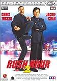 echange, troc Rush Hour 2 [Édition Prestige]