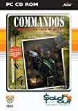 Commandos - Beyond the Call of Duty