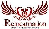 【Amazon.co.jp限定】 Minori Chihara Symphonic Concert 2015 ~Reincarnation~ Blu-ray (L判ブロマイド付)
