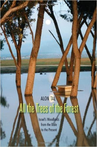 All the Trees of the Forest: Israel?s Woodlands from the Bible to the Present (Yale Agrarian Studies Series)