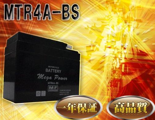 バイク バッテリー MTR4A-BS 一年保証 ( YTR4A-BS/GTR4A-5/FTR4A ) 互換品