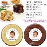 【写真入】名入れ 東京バウムクーヘン 2個セット(バニラ&チョコ) ランキングお取り寄せ