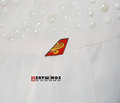 knlr-special-offer-hainan-airline-badge-badge
