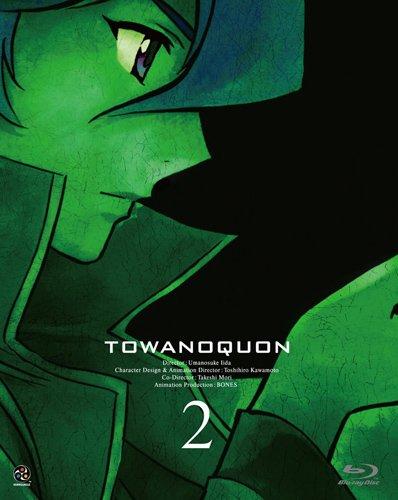 トワノクオン 第二章 (初回限定生産) [Blu-ray]