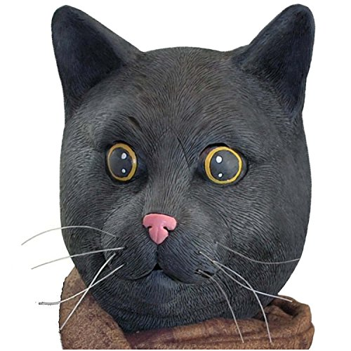 BigMouth Inc Black Jack The Cat Mask