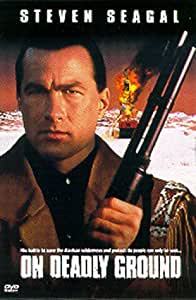 On Deadly Ground (Widescreen/Full Screen)