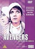 The Avengers : The Definitive Dossier 1968 (Box Set 2) [DVD]