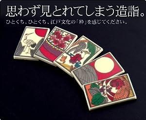 【最高級チョコレート使用】江戸文化の粋を味わうチョコレート『華歌留多(はなかるた)五光』