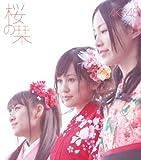 桜の栞(TypeB)(DVD付)