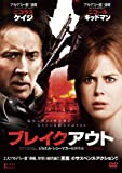 ブレイクアウト [DVD] / ニコラス・ケイジ (出演); ジョエル・シューマカー (監督)