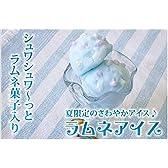 ロッテ【業務用アイス】プライム・ラムネ2000ml