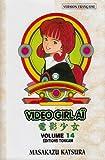 echange, troc Masakazu Katsura - Video Girl Ai - Jump, tome 14