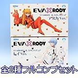 EVA × RODYプレミアムフィギュア プライズ セガ(全2種フルコンプセット)