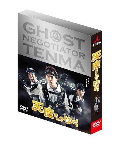 天魔さんがゆく DVD-BOX通常版