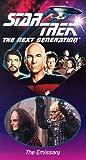 Star Trek - The Next Generation, Episode 46: The Emissary [VHS]