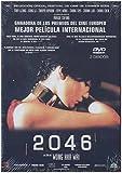 2046 [2005] [ English subtitles ] [DVD]
