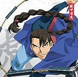 TVアニメ「獣神演武」キャラクターソング Vol.3 虎楊