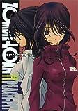 ZOMBIE‐LOAN 11 (ガンガンファンタジーコミックス)