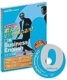 ~実際のビジネスでそのまま使える・集中特訓CD~ 鍛えろビジネス英会話力! 「即戦 Business English トライアル版」 (CD1枚付) (<CD+テキスト>)