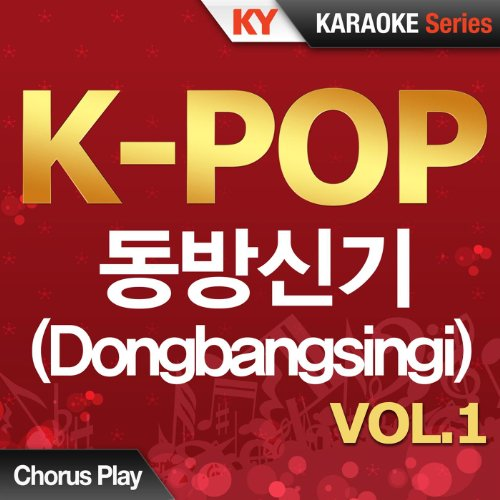 Rising Sun (Originally Performed By ???? Dongbangsingi) [Karaoke Version] (45340)