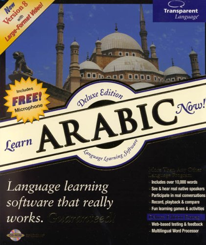 Learn Arabic Now! 8.0