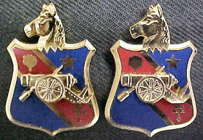 104th Field Artillery New York Distinctive Unit Insignia - Pair