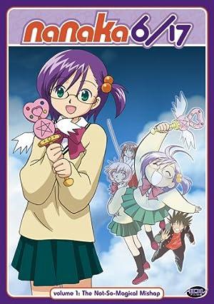 ななか6/17 DVD-BOX