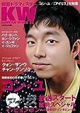 KOREAN WAVE 39―韓国TV&スターズ (スクリーン特編版)