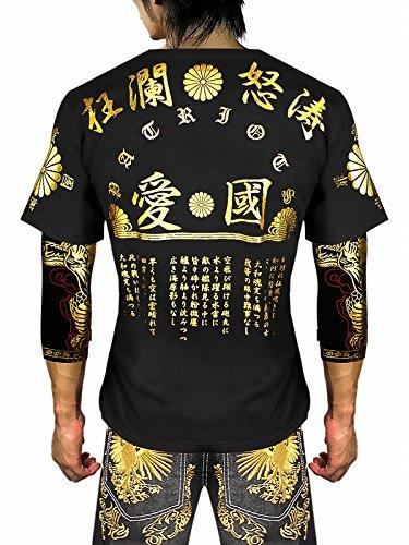 (ブラッドマネートーキョー) BLOOD MONEY TOKYO 14010黒×金 半袖Tシャツ 愛国 XXL