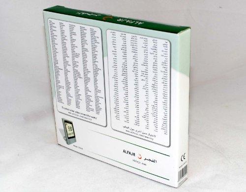 al fajr clock manual cw 05