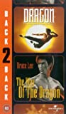 Dragon - The Bruce Lee Story/The Way Of The Dragon [VHS]