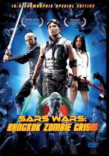 Sars Wars: Bangkok Zombie Crisis [DVD] [Region 1] [US Import] [NTSC]