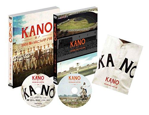 KANO ~1931 海の向こうの甲子園~ [DVD]