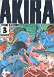 AKIRA(3) (KCデラックス ヤングマガジン)