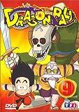Dragon Ball - Vol.9 (dvd)
