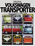 ORIGINAL VOLKSWAGEN TRANSPORTER—バス・バン・ピックアップ1950~1979