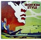 Iron Kim Style by Iron Kim Style (2010-03-16)
