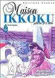 echange, troc Rumiko Takahashi - Maison Ikkoku, tome 2 : Juliette je t'aime